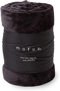 mofua (モフア) 毛布 シングル(140×200cm) ブラック あったか 冬用 ブランケット プレミアムマイクロファイバー モフモフ 静電気防止 洗える エコテックス認証 50000110