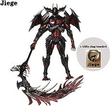 Jiege Monster Hunter 4: Diablos Armor (Rage Version) Ultimate Play Arts Kai Figure(10.62