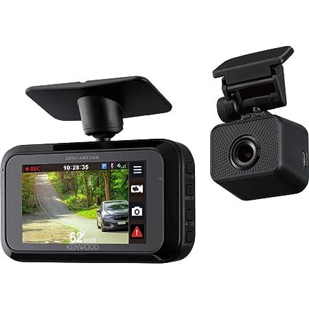 ケンウッド(Kenwood) 前後撮影対応2カメラドライブレコーダー DRV-MR745 200万画素 GPS 広角レンズ スモークガラス対応 32GB MicroSD 駐車監視録画 DRV MR 745