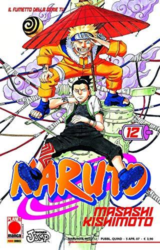 Naruto il Mito N° 12 - Ristampa - Planet Manga - Panini Comics - ITALIANO #MYCOMICS