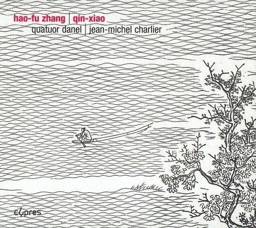 String Quartets And Quintet (Quatuor Danel) by Danel Quartet (2006-11-15)