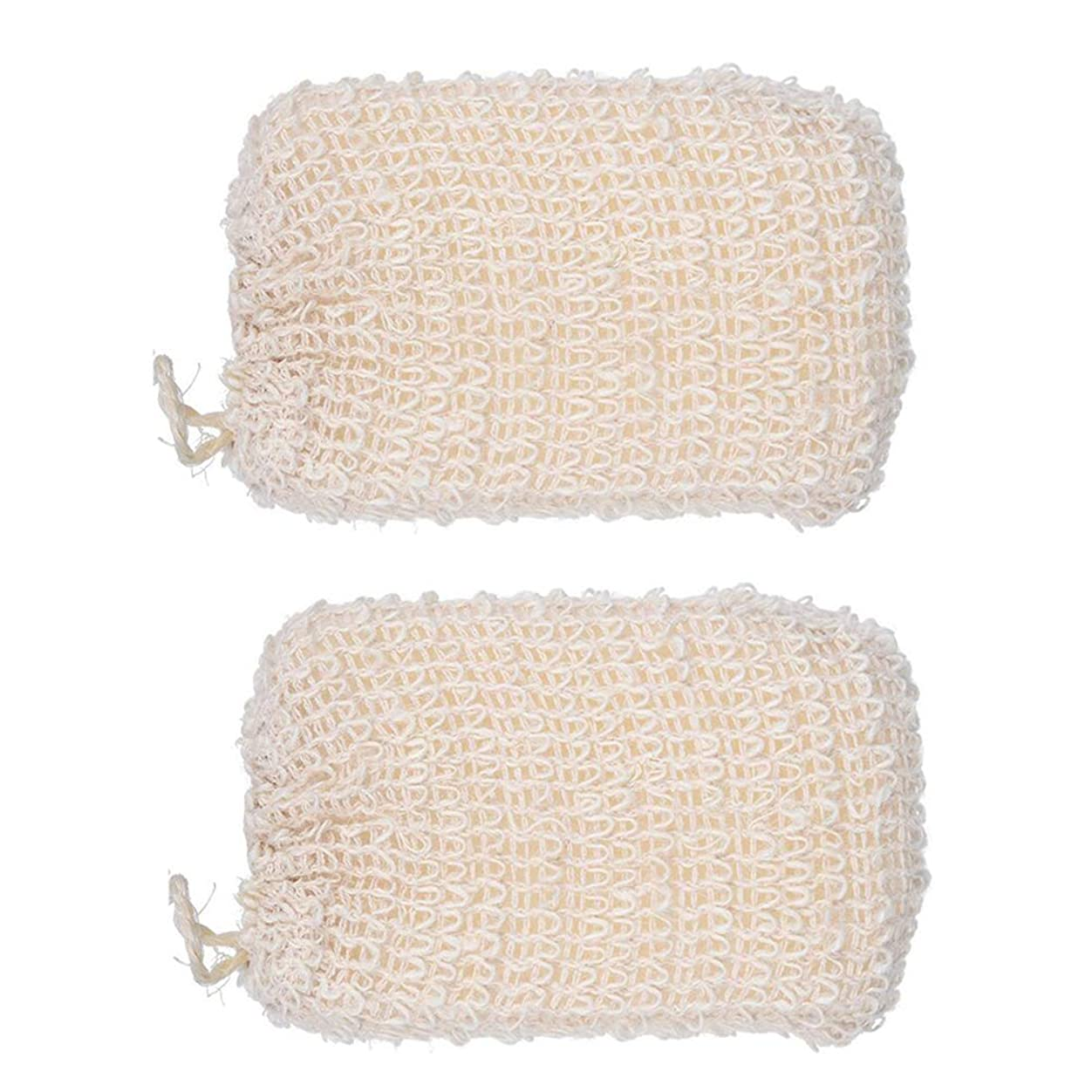 空虚手足試みBeaupretty 2ピース風呂スポンジ植物綿とリネン風呂ブラシ柔らかい風呂スポンジスクラバー用女性赤ちゃん子供(ベージュ)