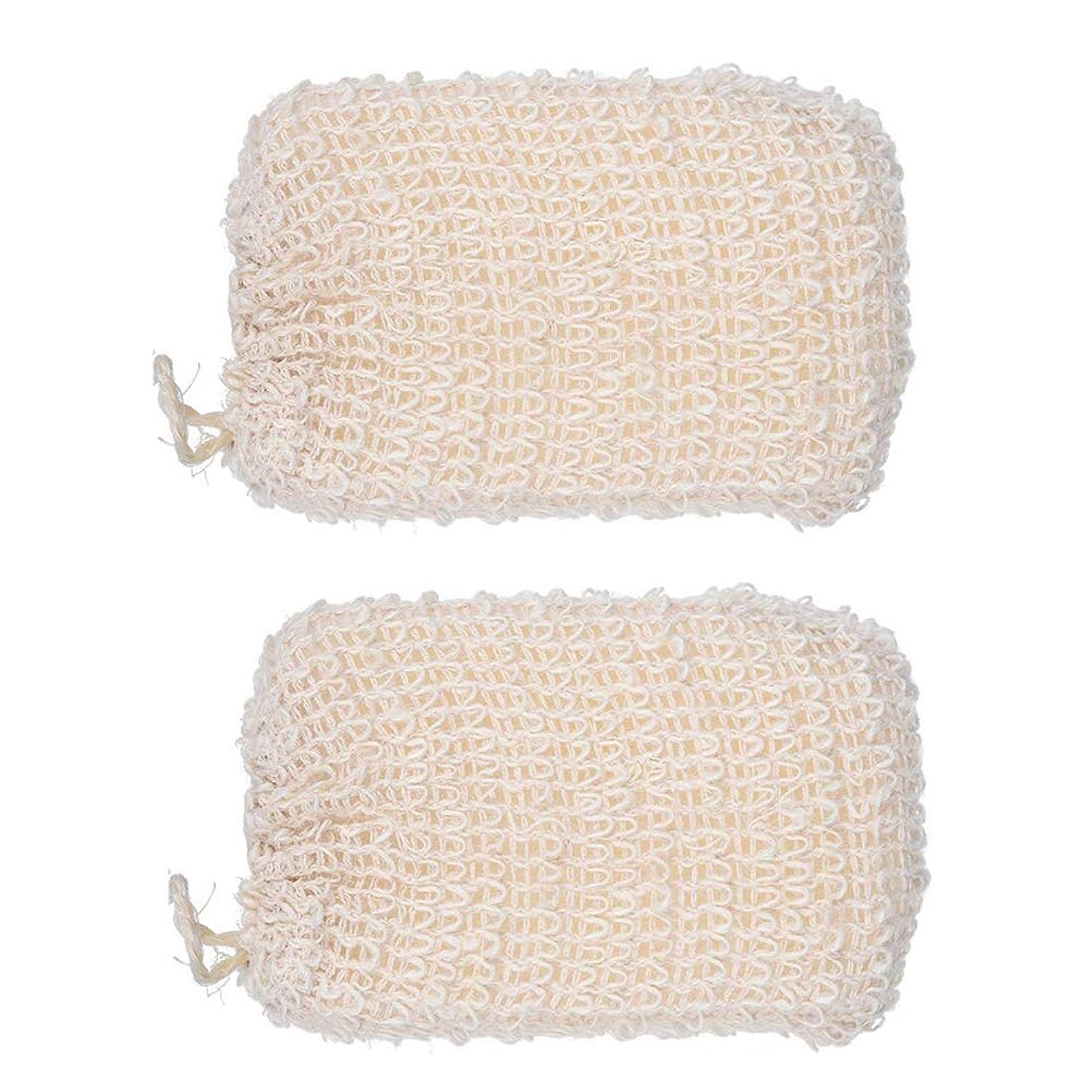 貼り直す連合豚肉Beaupretty 2ピース風呂スポンジ植物綿とリネン風呂ブラシ柔らかい風呂スポンジスクラバー用女性赤ちゃん子供(ベージュ)