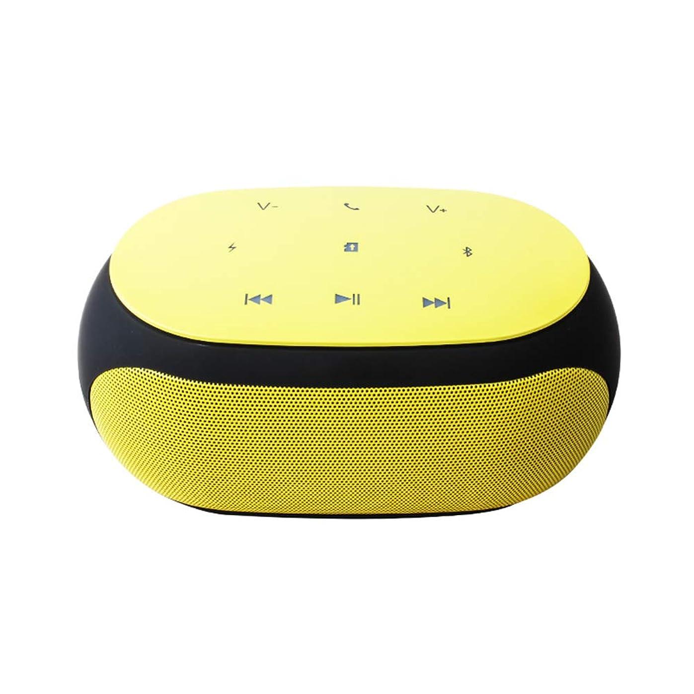 言い直すストレス説明的ブルートゥース V 3.0 スピーカーミニワイヤレスサブウーファー内蔵マイク HD 音質8時間再生時間10メートルブルートゥース距離サポート TF カード AUX 入力,Yellow