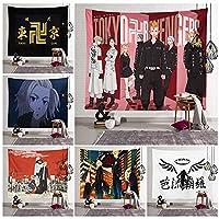 東京リベンジャーズ 壁掛け 布 背景布 タペストリー ポスター 壁飾り 布製 写真撮影背景 多機能 モダン リビングルーム ベッドルーム パーティー リビング 和室 (100*75cm,5)