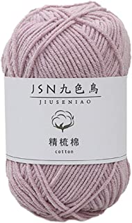 Fan-Ling 1PCS 50g Milk Cotton,4 Strands Baby Line DIY Doll Cotton Thread Crochet Baby Wool,Assorted Colors Smooth DIY Hand Knitting Baby Craft Shawl Scarf Crochet Thread Supplies (L)