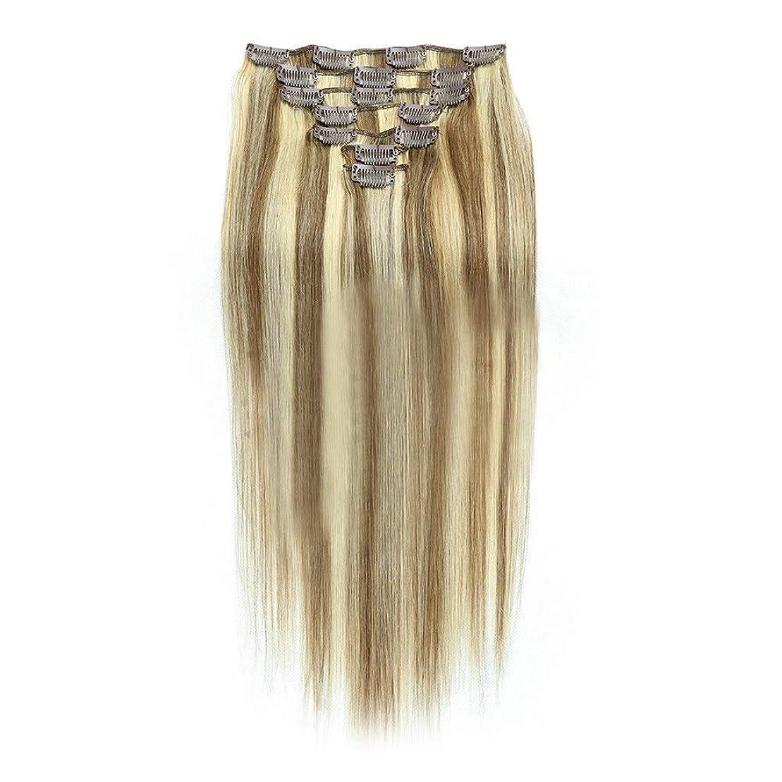 である階段シャープHOHYLLYA 20インチクリップinヘアエクステンション人間の髪の毛の色#8/613アッシュブロンドミックスブラウン7個ロールプレイングかつら女性のかつら (色 : #8/613)
