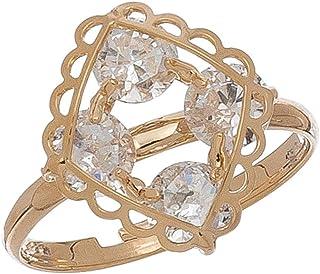Dazzlers Howard 四颗钻石设计方晶锆石可调节戒指