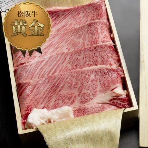 桐箱入り 松阪牛 黄金ロース焼肉用 400g【焼肉 BBQ 肉 牛肉 母の日 父の日 お中元 お返し は 松坂牛 三重 松良で】
