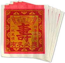 Chinese Joss Paper - Gold Foil -