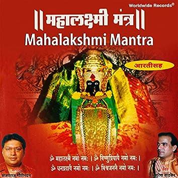 Mahalakshmi Mantra (Om Mahalakshmai Namo Namah)