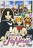 Kawaii!JeNny Vol.3[DVD]