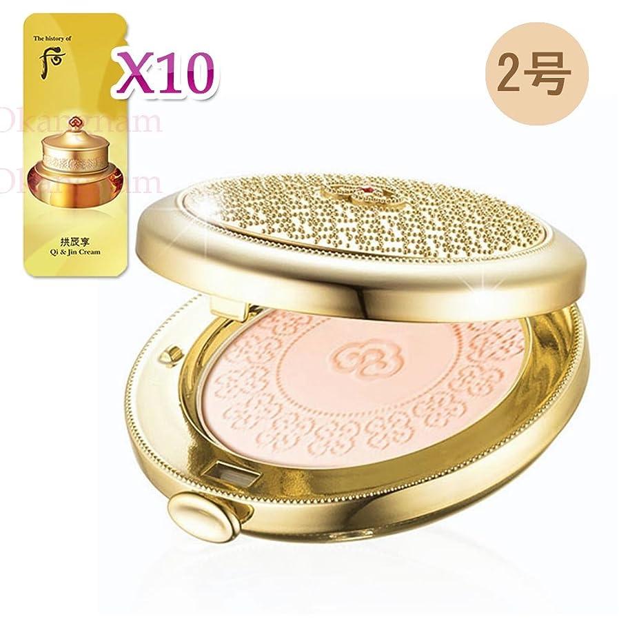 ウッズフリンジ試み【フー/ The history of whoo] Whoo 后 KGM10 GONGJIN HYANG Mi Powder Compact(SPF30,PA++) /后(フー) ゴンジンヒャン 美パウダーコンパクト 2号 + [Sample Gift](海外直送品) (2号)