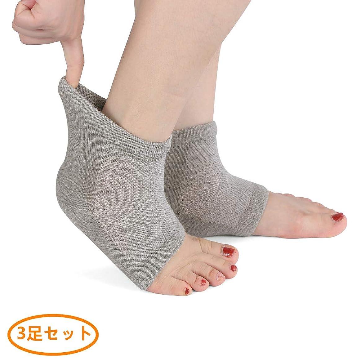 主婦非アクティブデコレーションYUANSHOP1 かかとケア ソックス 3足セット かかと靴下 レディース メンズ ひび割れケア/角質除去/保湿/美容 足SPA 足ケア フリーサイズ (グレー)