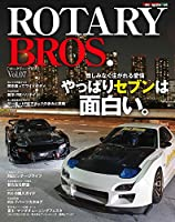 ROTARY BROS. (ロータリー・ブロス) Vol.07 (Motor Magazine Mook)