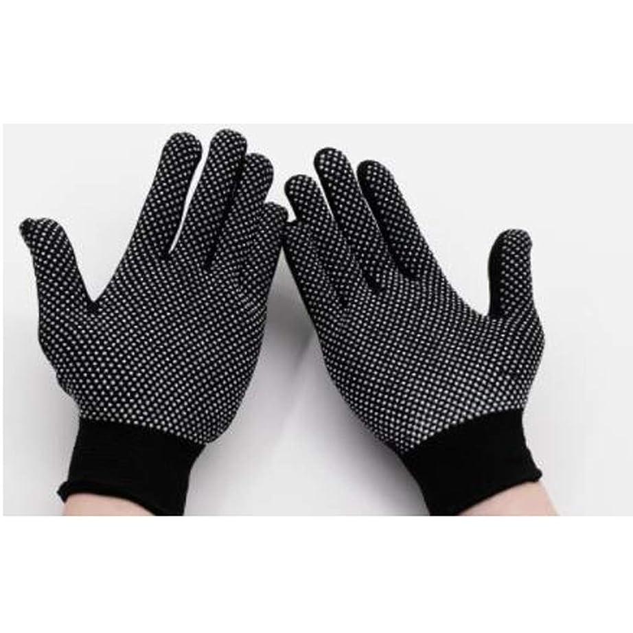 ピケ吸収誕生XJLXX ナイロン滑り止め手袋庭師作業手袋建設メンテナンスハンドブラックビーズ手袋 工業用手袋