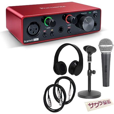 Focusrite フォーカスライト USBオーディオインターフェース Scarlett Solo G3 サクラ楽器オリジナル お手軽インターフェイスセット