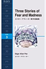 Three Stories of Fear and Madness エドガー・アラン・ポー傑作短編集 ラダーシリーズ Kindle版