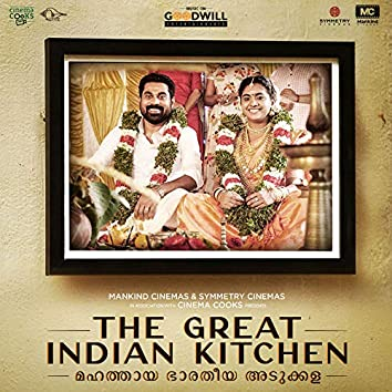 The Great Indian Kitchen (Original Motion Picture Soundtrack)