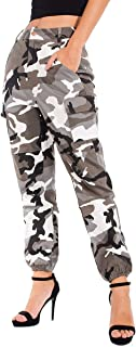 JTANIB Women's Camo High Waisted Slim Fit Structured Cargo Jogger Pants with Pockets