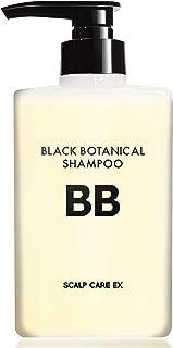 BLACK BOTANICAL SHAMPOO 13.5 fl oz (400 ml) Hair Growing Shampoo for Normal and Oily Skin, Thin Hair Loss Shampoo Scalp Vo...