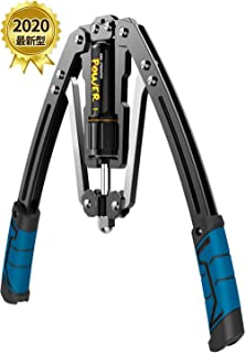 HOMEGYM 大胸筋トレーニング器具 筋トレ 2020年最新版 アームバー エキスパンダー 腕立て伏せ グリップ 上腕二頭筋 手首 三角筋 背筋上部 油圧式