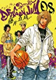 DRAGON JAM(8) (ビッグコミックス)