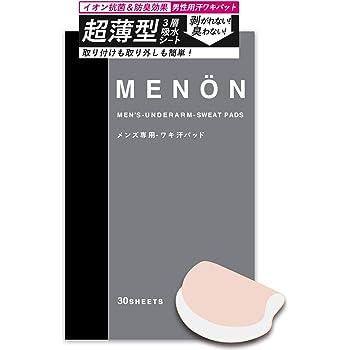 MENON 日本製 脇汗パッド メンズ 使い捨て 汗取りパッド 大容量30枚 (15セット) 脇汗 男性用 ボディケア 汗ジミ・臭い予防に パッド シール メノン