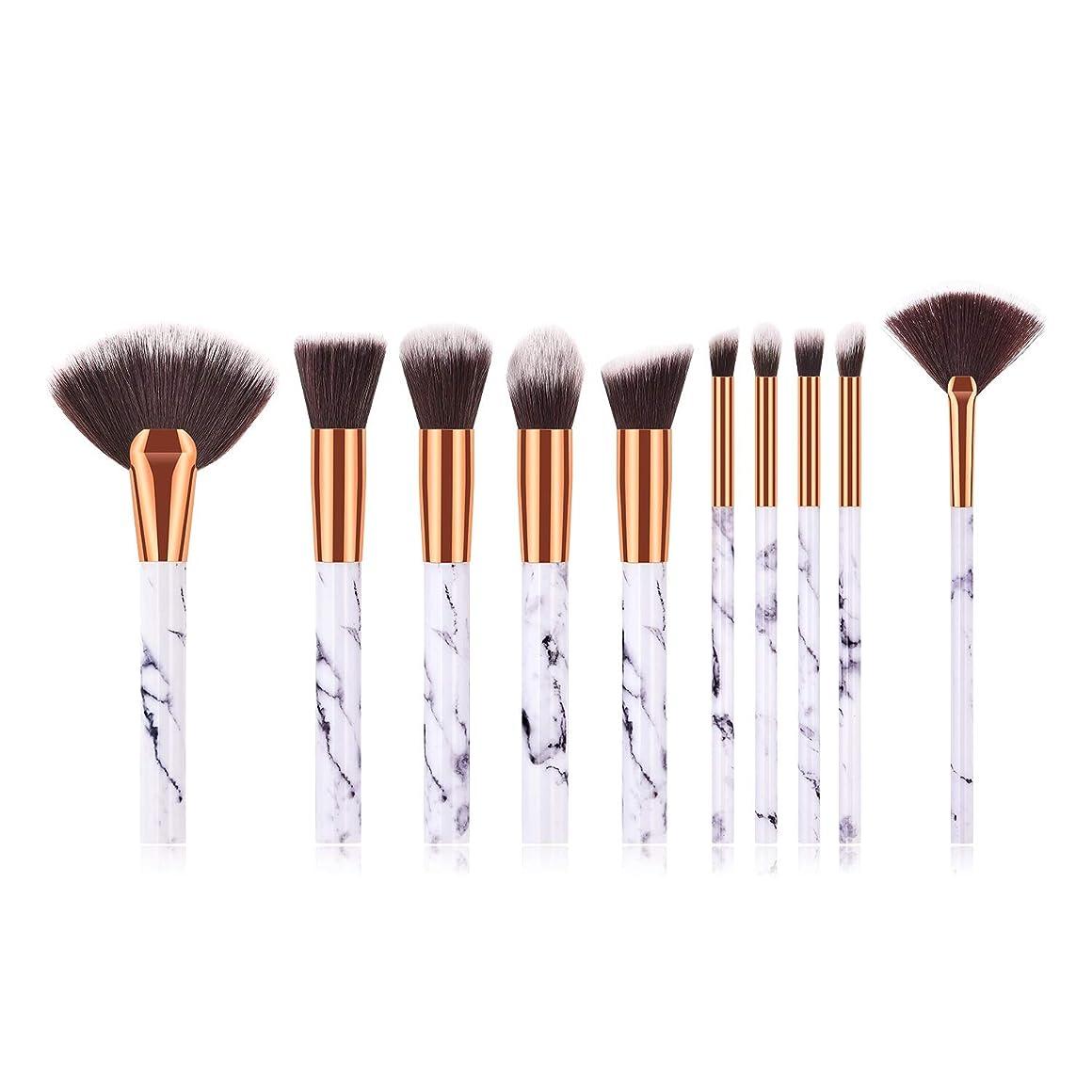 連帯もの技術的なメイクアップ 10個大理石化粧ブラシ - パフ - ベルトバッグアイシャドウパウダーブラシ美容ツールTes