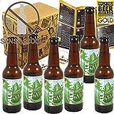 Pack Coffret Bières Artisanales SANS ALCOOL Blonde Pale Ale - 6 * 33cl - 0.5% vol