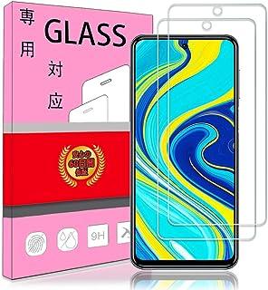 【2枚パック】FOR Xiaomi Redmi Note 9S/Note 9 Pro/Note 9 Pro Max 用のガラス フィルム FOR Xiaomi Redmi Note 9S/Note 9 Pro/Note 9 Pro Max 用の...