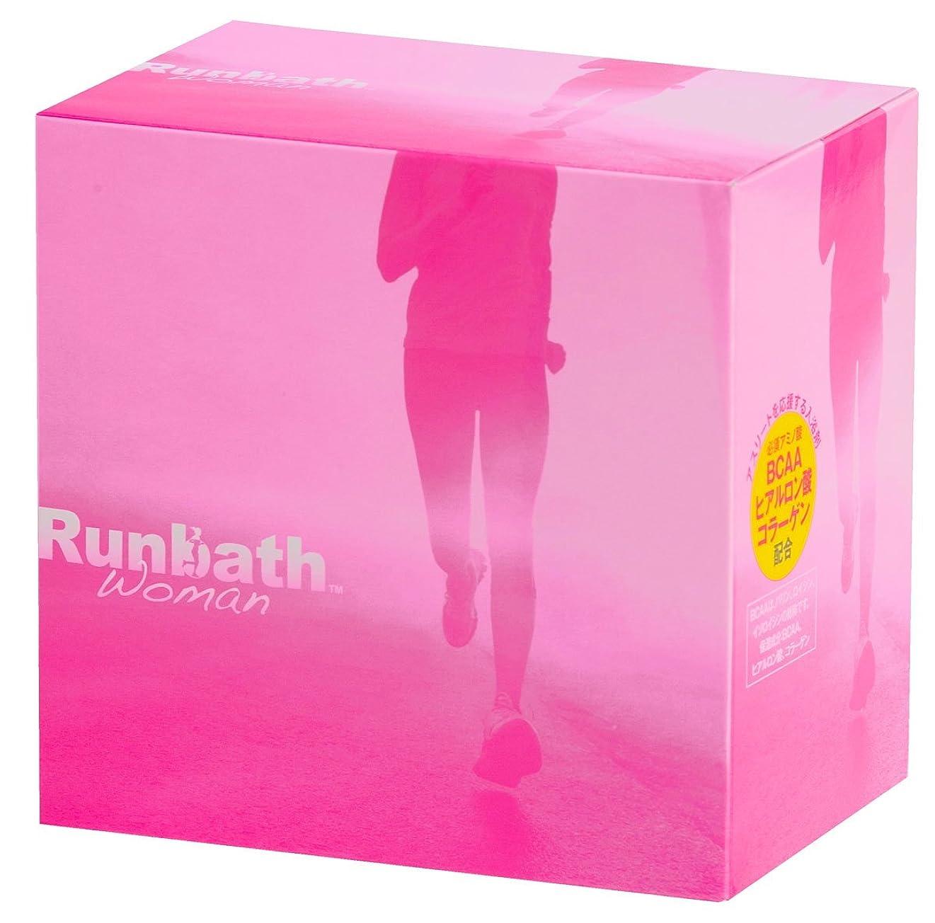 あたり施設チャレンジRunbath Woman ランバスウーマン