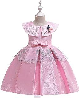Candykids子供ドレス ロングドレス 女の子 ジュニア ピアノ 発表会 パーディー 演奏会 フォーマル 入園式 結婚式 ワンピース (ピンク, 120cm)