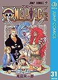 ONE PIECE モノクロ版 31 (ジャンプコミックスDIGITAL)