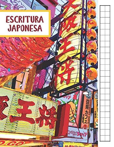 Escritura Japonesa: Cuaderno para Practicar Japones | Papel Japones Genkouyoushi | Libreta para Practicar Escritura Kanji | Caligrafia Japonesa | ... Japonesa | Hojas Japonés Para Principiantes