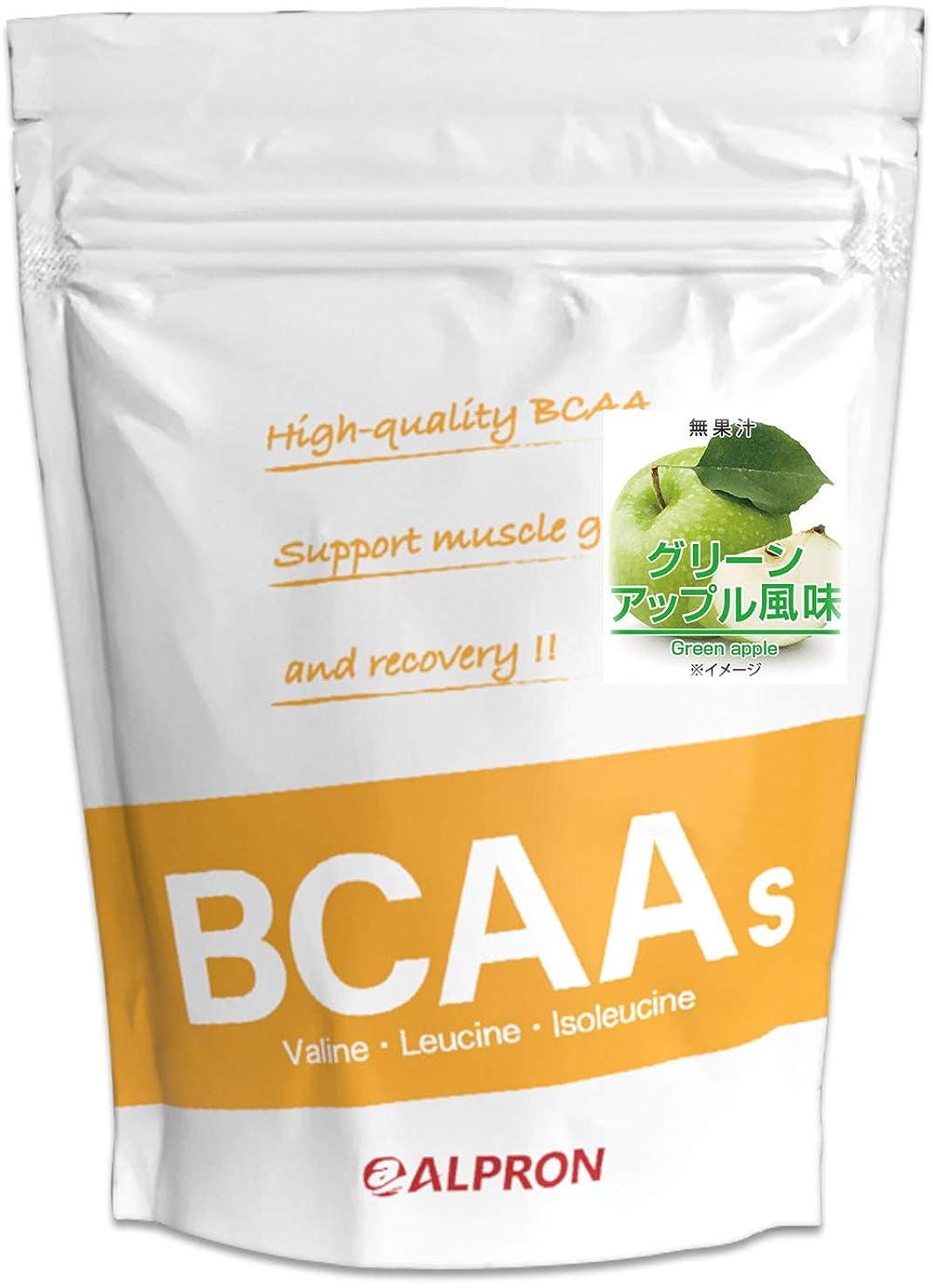 パイル周り強盗アルプロン BCAA + シトルリン + グルタミン 1kg グリーンアップル風味(アミノ酸 ALPRON 粉末ドリンク 国内生産)
