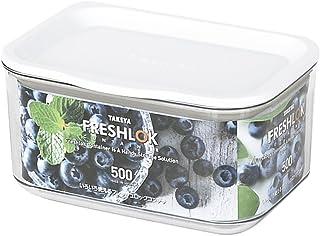 タケヤ化学工業 フレッシュロック コンテナ 密閉 保存容器 S 500 500ml 日本製
