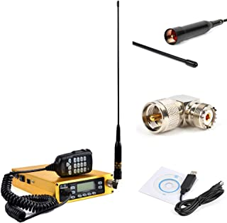 HYS G25W Dual Band Mini Mobile Manpack Transceiver Two-Way Radios 136~174/400~480MHz Long Distance Amateur Car Radio with Free USB Cable and Software + 12000mAh + Dual PTT
