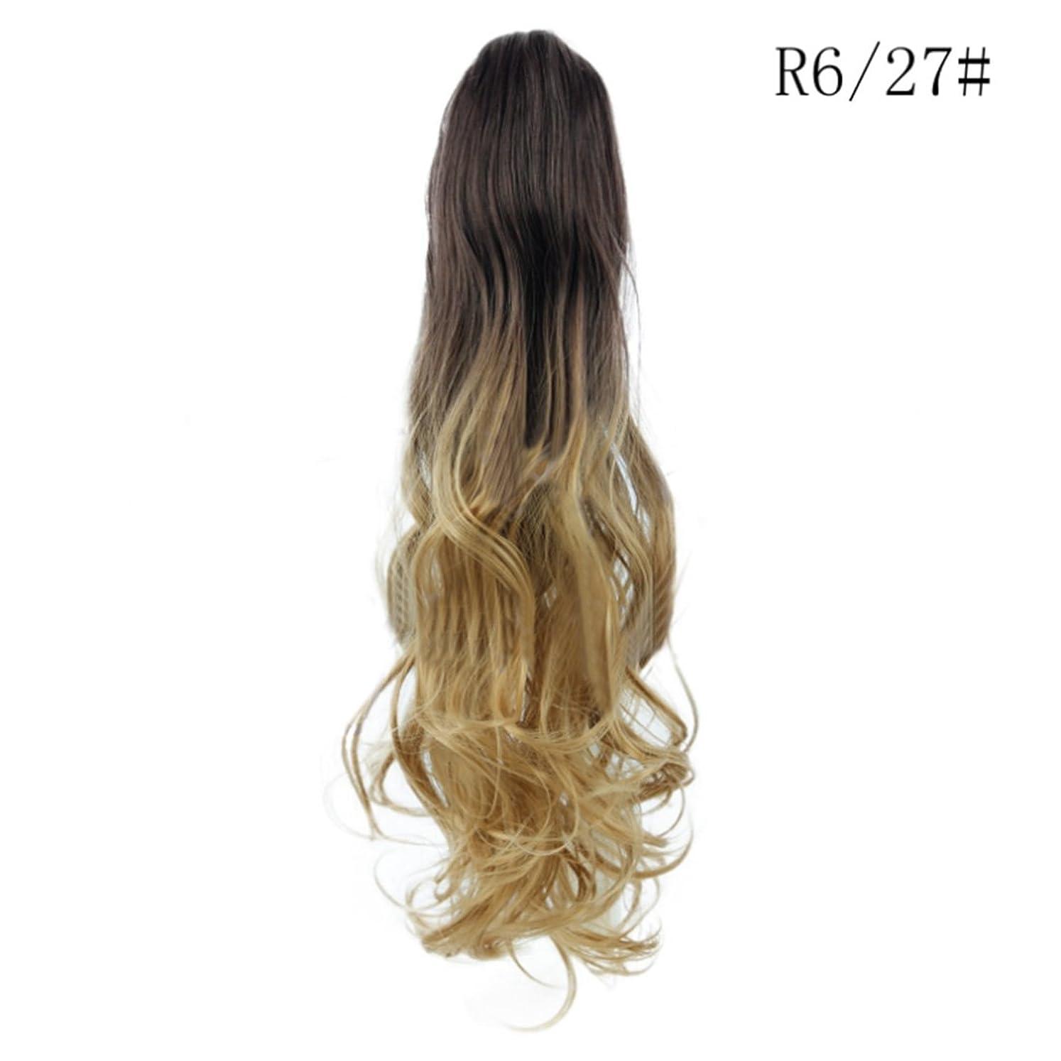 賠償起こるセンチメンタルJIANFU ロングロール目に見えないシームレスなひげそりの髪21インチの爪のクリップポニーテールのウィッグ女性のための大きな波ロールのヘアピースカーリーポニーテールのかつら (Color : R6/27B#)