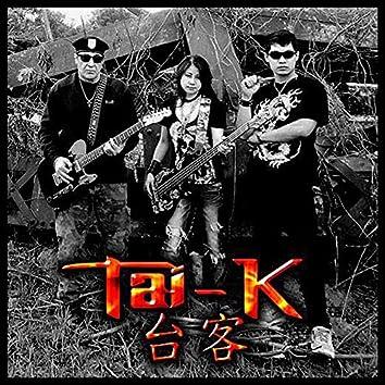 Tai-K