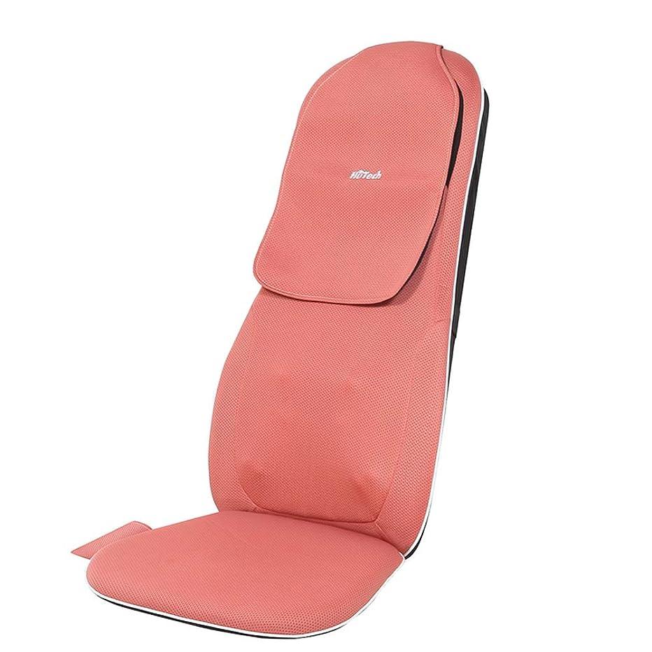 失業者好色なエピソードHuTech BodyLex ネックウエストバックマッサージャー人間工学に基づいたSフレームマウントクロッシングマッサージ Neck Waist Back Massager Ergonomic S Frame mounted Crossing massage [並行輸入品]
