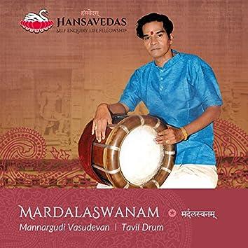MardalaSwanam – Rhythmic Vibrations of a Barrel Drum