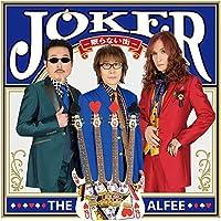 【店舗限定特典つき】 Joker -眠らない街ー (初回限定盤C) (ジャケット缶バッジ付き)