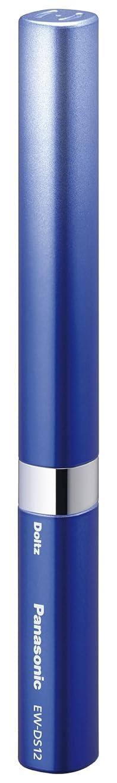 典型的な無駄マラソン【限定色】パナソニック ポケットドルツ 音波振動歯ブラシ ディープブルー EW-DS12-DA