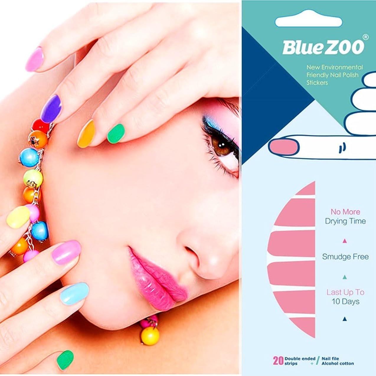 危険な抗生物質ランプBlueZOO (ブルーズー) ネイル シール ステッカー 高品質の 純色の ネイル ペースト 20個/枚 貼るだけマニキュア