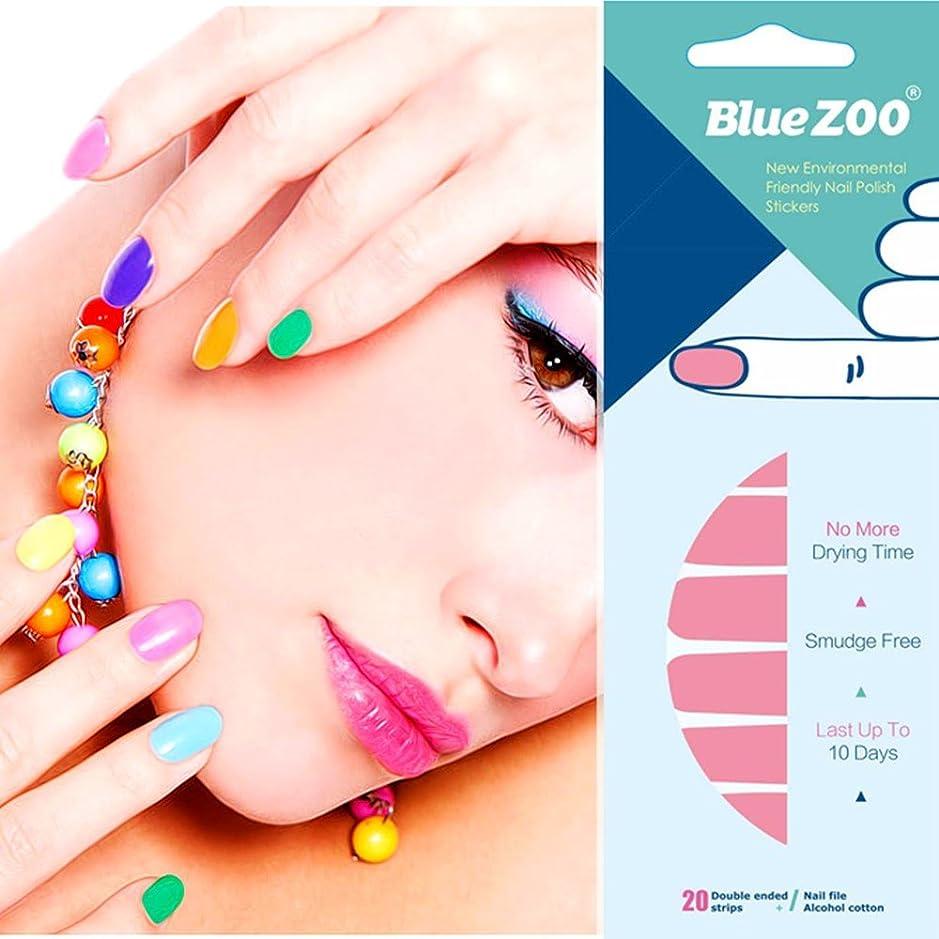 櫛起きろ本を読むBlueZOO (ブルーズー) ネイル シール ステッカー 高品質の 純色の ネイル ペースト 20個/枚 貼るだけマニキュア