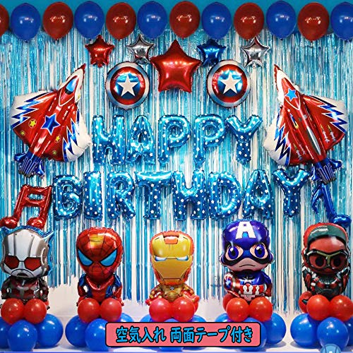 YaPanda 風船 誕生日 飾り付け 子供 高級 美しい かわいい パーティー バルーン 装飾 バースデー Happy Birthday デコレーション セット きらきら お祝い プレゼント 女の子 男の子 [空気入れ 両面テープ付き] (ヒーローセット)