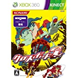 クロスボード7 - Xbox360