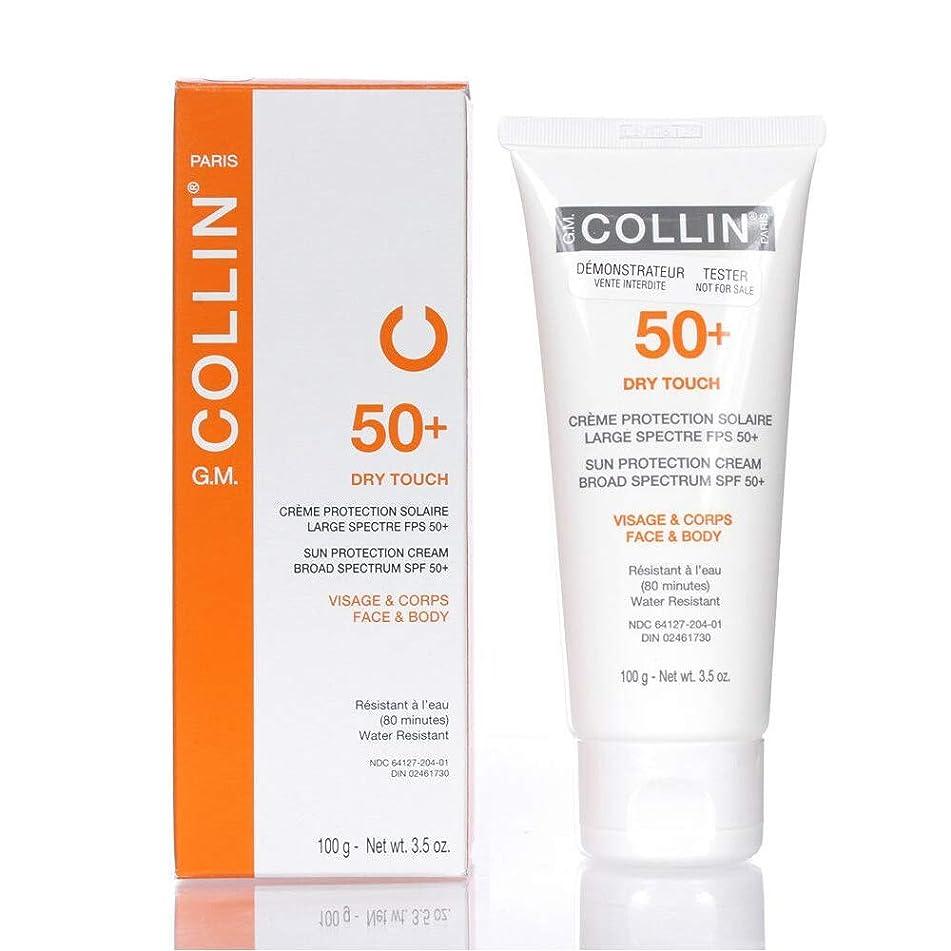 Dry Touch Sun Protection Cream SPF 50 Plus 3.5 Oz