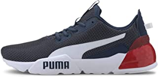 Mens Cell Phase Training Casual Shoes,